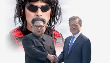 dr disrespect with kim jong il hair as moustache
